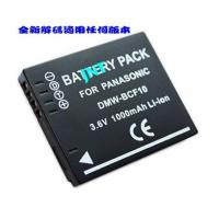 Camera battery for Panasonic DMW-BCF10E Manufactures