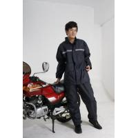 China motor cover wholesale