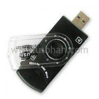 China High speed SD/MMC/SIM card reader on sale