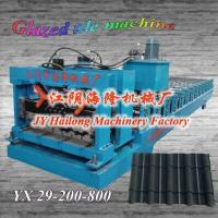 YX 29-200-800 Glazed tile roll forming machine
