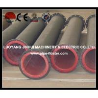 China Rubber Lined Pipe Desulfurization pipe for power plant wholesale
