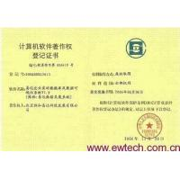 China Ewin Industry Application System eWin Data Acquisition System on sale