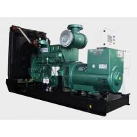 Buy cheap Generator Set CUMMINS 75kw Diesel ... CUMMINS 75kw Diesel Generator S for landuse from wholesalers