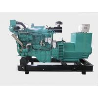 Buy cheap Generator Set CUMMINS 120KW Diesel... CUMMINS 120KW Diesel Generator S for Marine from wholesalers