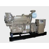 Buy cheap Generator Set CUMMINS 90KW Diesel ... CUMMINS 90KW Diesel Generator S for Marine from wholesalers
