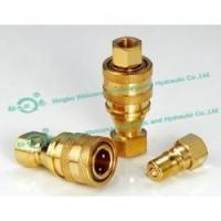 China KZD Medium-pressure High Performance Pneumatic And Hydraulic Quick Coupling(Brass) wholesale
