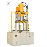 China Hydraulic press wholesale