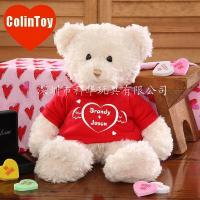 Valentines Toys/Gifts Series Manufactures
