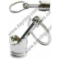 China Piston Keychains, Piston Keyring, Piston Keyholder wholesale