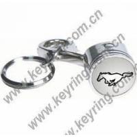 Car Piston Keychains, Car Piston Keyring Manufactures