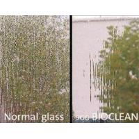 China Activ Clear wholesale