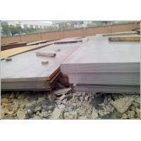 ASTM A572 GR 50 Mild Steel Plate High Strength for General Purpose Structural Manufactures