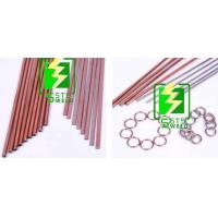 China High silver content brazing rod wholesale
