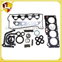 Buy cheap complete gasket kit for toyota corolla vios 1.3 8afe, 04111-02090 cylinder head gasket kit from wholesalers