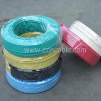 China PVC Insulated Wire  BV approved flexible electric wire wholesale