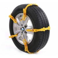Snow Tire Chain Security Chains Anti-skid Chains Winter Snow Chains Manufactures