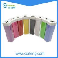 China Lipstick Shaped Colorful Power Bank charger wholesale