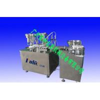 China FHGN-2 Filling- Inner Cork -Capping In One Machine wholesale