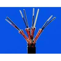 China PVC insulated compensating cable wholesale