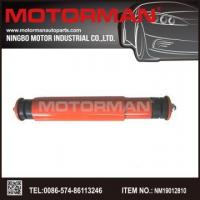 China Auto Bearing SHOCK ABSORBER A2-245 450-2905006-0 FOR VOLGA wholesale
