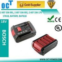 China 3000mAh lithium ion battery for Bosch battery on sale