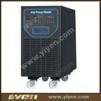 China 5kw power inverter wholesale