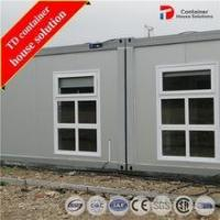 China Office container Good design container warehouse 2016 wholesale