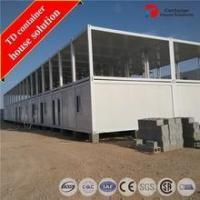 Buy cheap Office container Top Quality mobile container house insulation from wholesalers