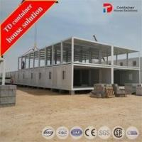 Buy cheap Office container Competitive home container from wholesalers