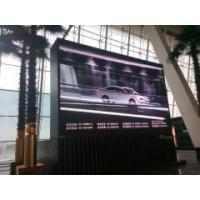China RGBLEDDisplay digital LED Displays message board led screen display 3535SMD outdoor wifi wholesale