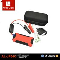 China Provide OEM service for 12000mAh car jump starter battery booster wholesale