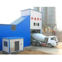 China HLS90 Concrete Mixing Station wholesale