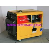 China KR6000SE-1 diesel generator wholesale