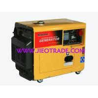 China KR5000SE-1 diesel generator wholesale