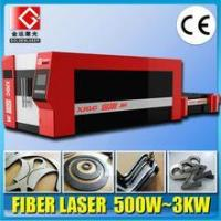 China CNC Laser Cutting Metal,Stainless/Mild/Carbon Steel,Aluminium on sale