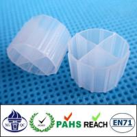 China Diy Bio Filter Media Bio Filter Medium wholesale