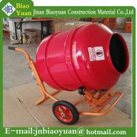 China Mixer Machine portable concrete mixer for sale Product IDBY350 on sale