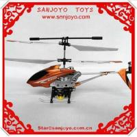 China FH355 Rescue game with basket & light pull string 3.5CH rc helicopter wholesale