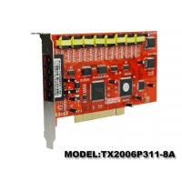 China Phone Recording Card Tansonic TX2006P311-8A wholesale