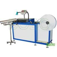 Buy cheap HVAC duct machine Aluminum flexible duct forming machine PAD-300 Item:2001a from wholesalers