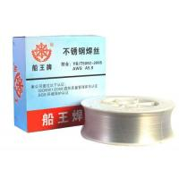 Stainless steel wire Stainless steel wire