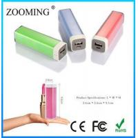 Wholesale 2600mah power bank lipstick 2016