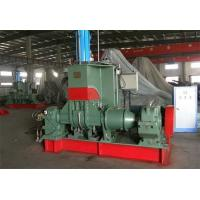 China Rubber Dispersion Kneading Mixer wholesale