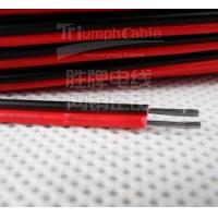 China flat cable ul 2468 22awg awm2468 cable for led rgbw wholesale