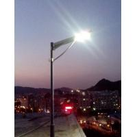China SLD-SL-340C 40W All In One Solar Street Light wholesale