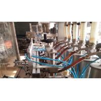 China piston filler machine for Jar&glass&plastic bottles automati on sale
