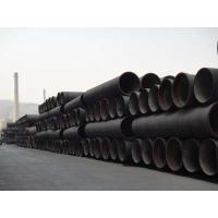 Ductile Iron Pipes Products Manufactures