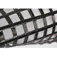 China PVC Coated Polyester Geogrid wholesale