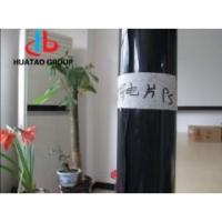 China Conductive HIPS sheet films / conductive electronic PS board wholesale