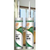 China RT-677 Acetoxy Anti-fungal Silicone Sealant wholesale